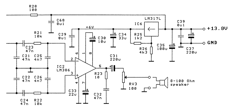 Схема прибора промывки форсунок