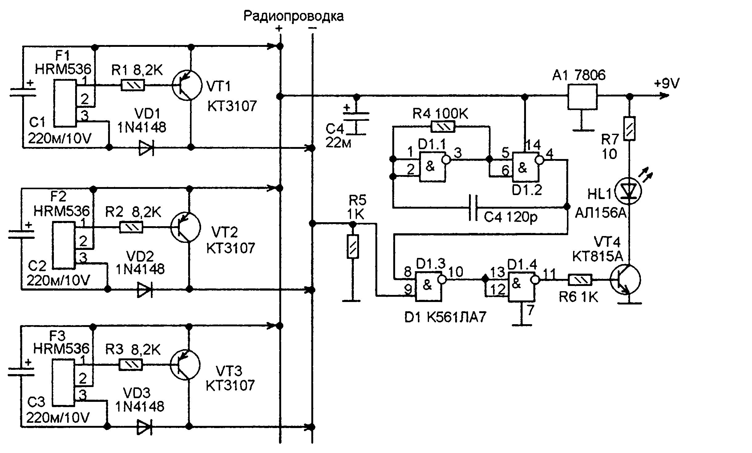 Самоделки   Электрические схемы