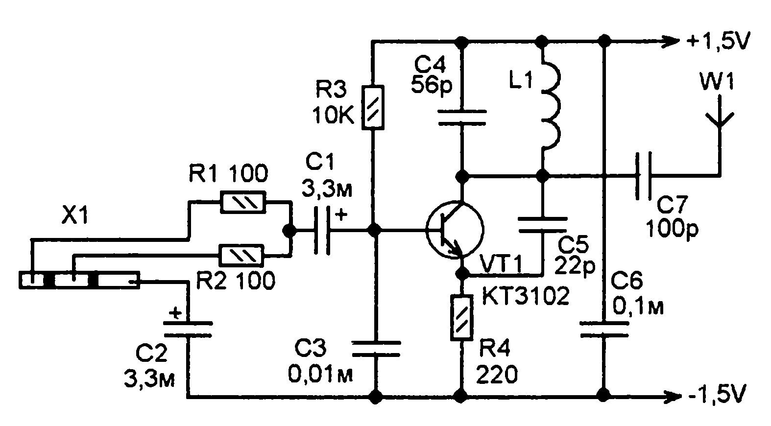 фм радиопередатчики схема