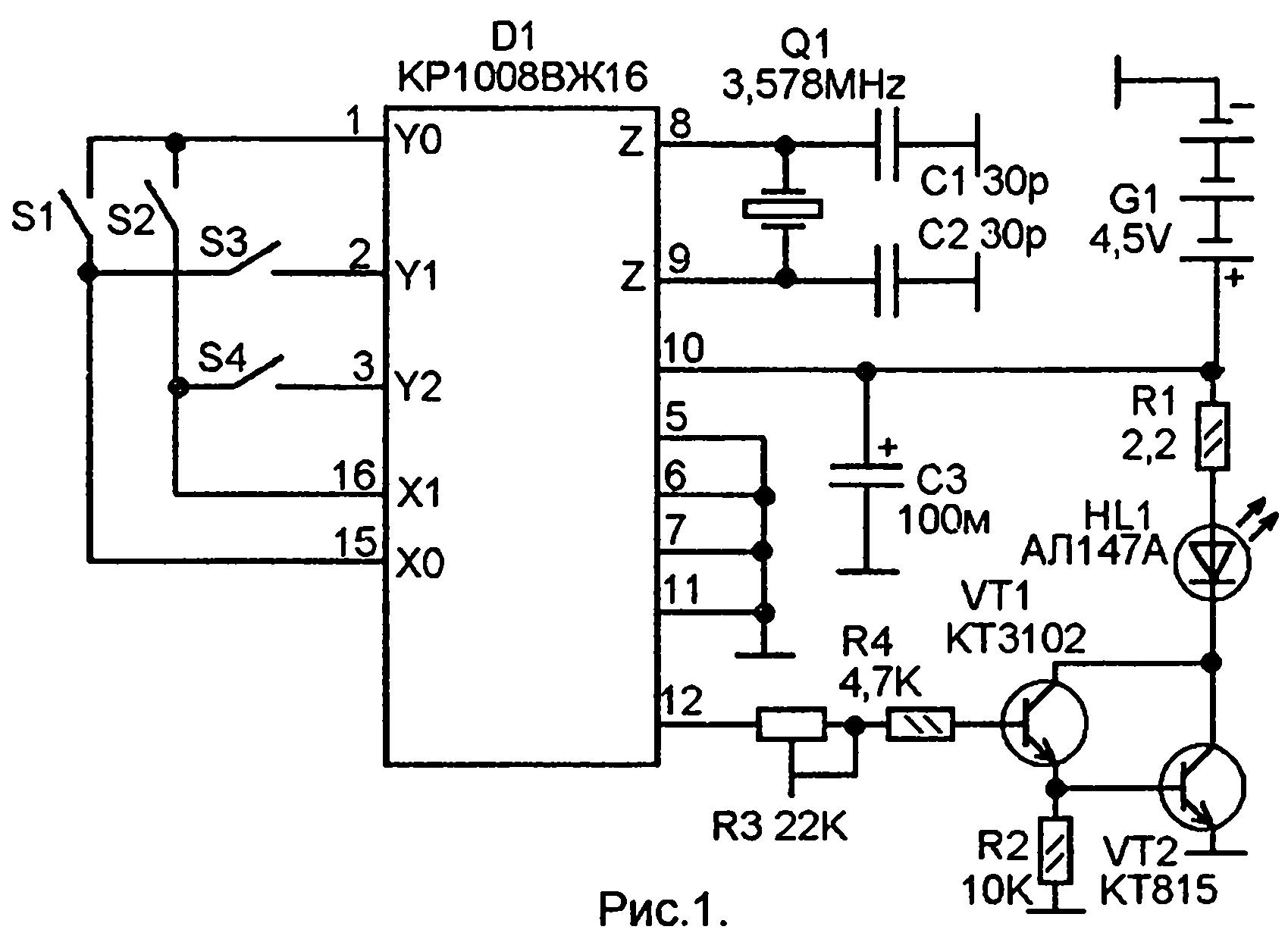 Трубка для прозвонки линии схема