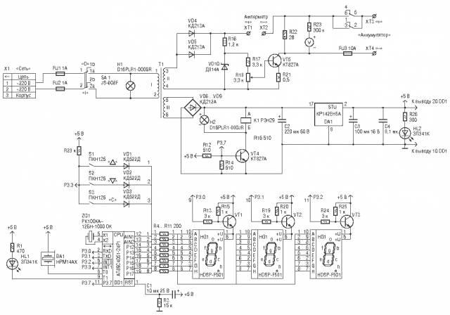 Зарядное устройство для автомобильной аккумуляторной батареи CVAVR CAVR AVR CodeVision cavr.ru