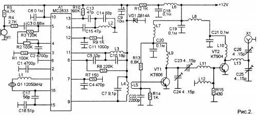 Приёмник и передатчик на диапазон 144МГц.