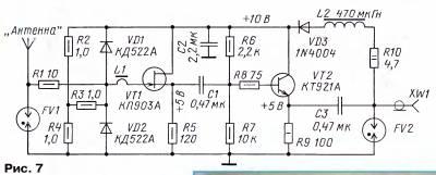 Приёмник и антенна диапазона 136 кГц, или с чего начать освоение ДВ...окончание.