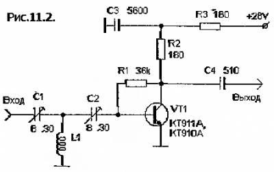 Схемотехника - УКВ аппаратура_антенны_(начало)