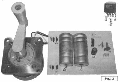 ручной электрогенератор