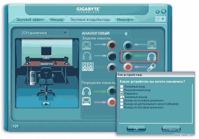 Как сделать цифровой осциллограф из компьютера своими руками?(часть 1)