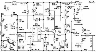 сенсорный регулятор с бережным пуском