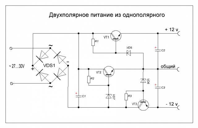 Схемы питания биполярных транзисторов