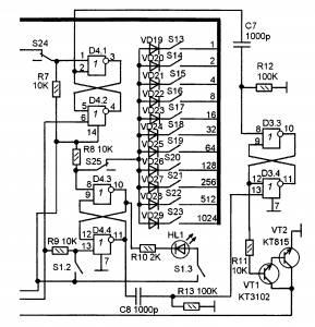 Автомат управления освещение в гаражном кооперативе