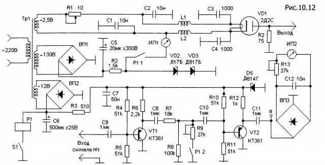 Схемотехника - УКВ аппаратура_приборы для настройки УКВ аппаратуры_(окончание)