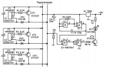 Ретранслятор ИК-сигнала