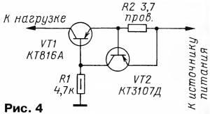 Приёмник и антенна диаппазона 136 КГц.