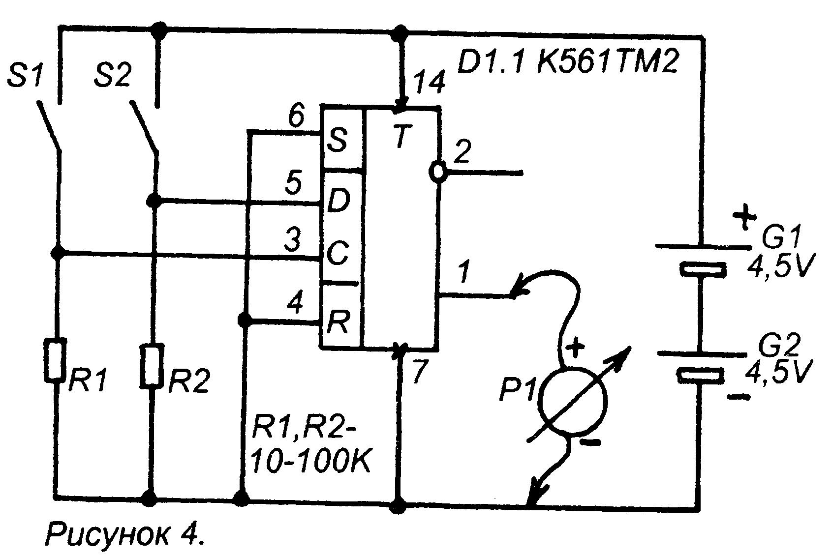 Включение реле кнопкой без фиксации - схемотехника для начинающих - форум по радиоэлектронике