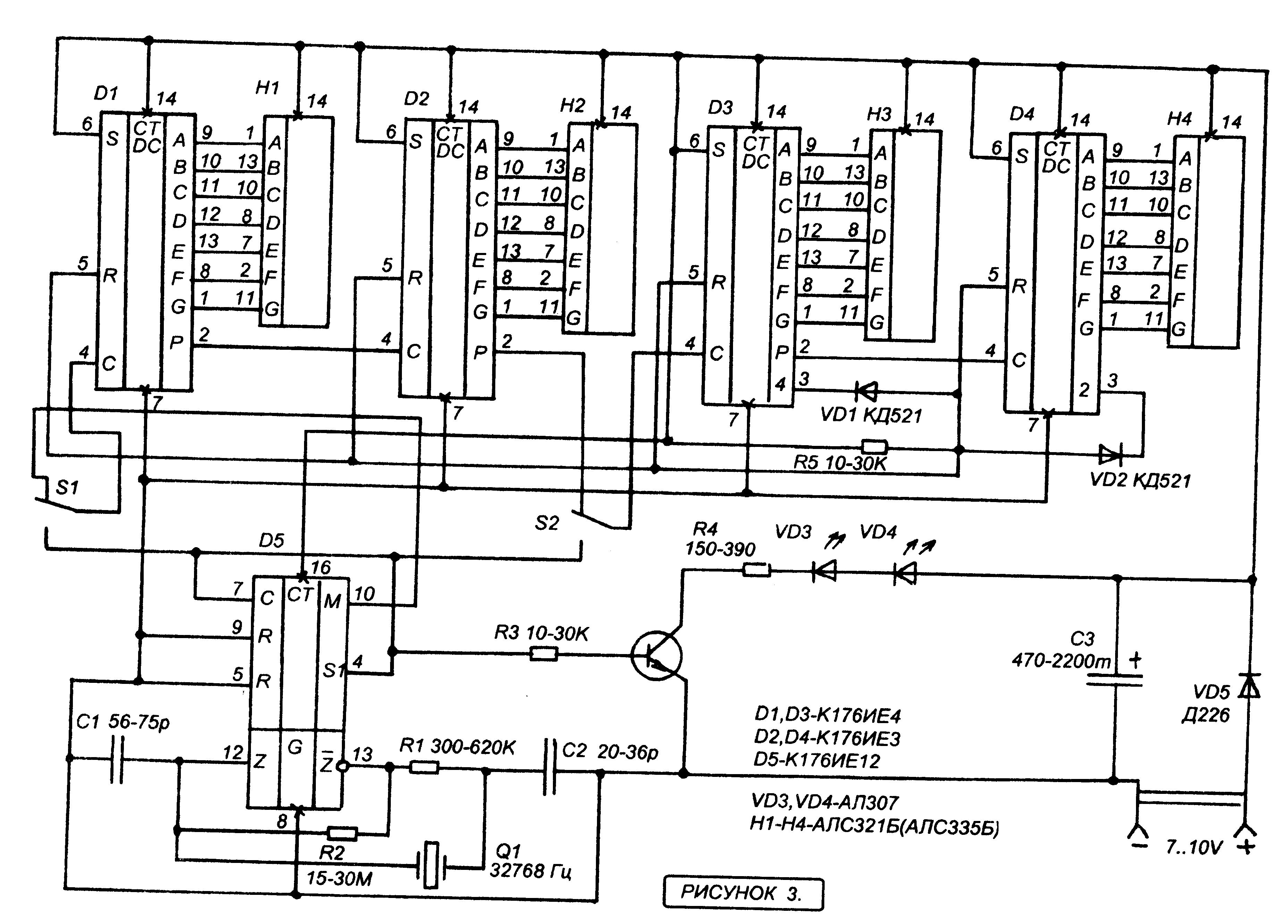 схема генератора один секундный импульс в час