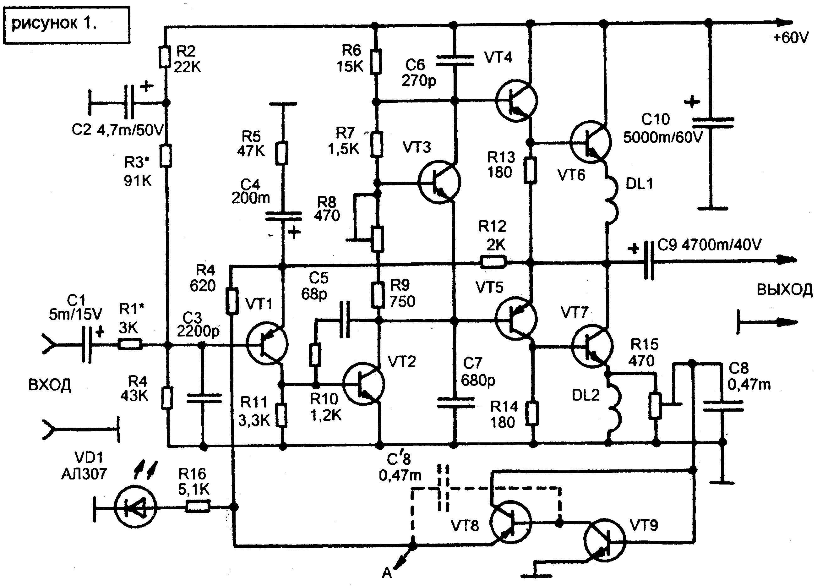 Схема оконечник для унч