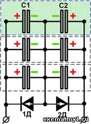 Электролитический конденсатор для пуска двигателя