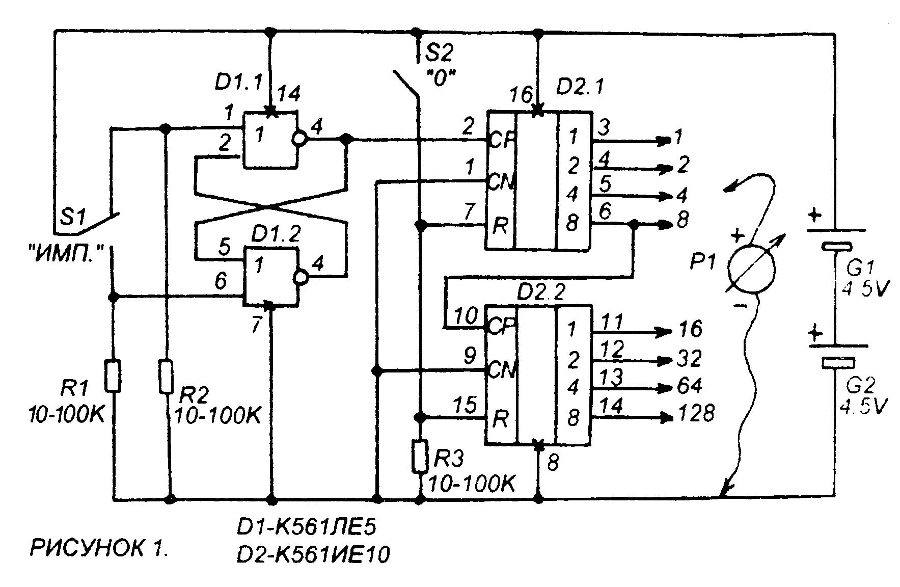 к561ие10 схема подключения