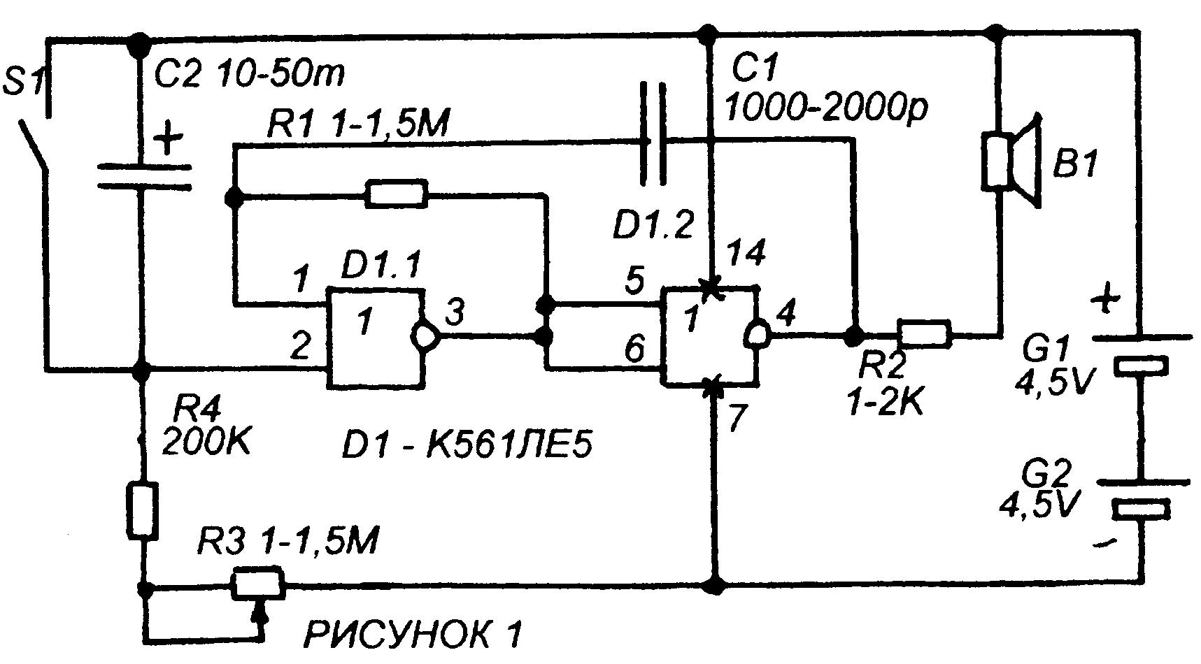 Схемы генераторов на к561ле5