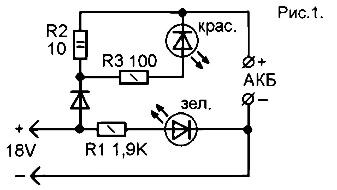 Зарядное устройство для шуруповерта на 18 вольт своими руками 47
