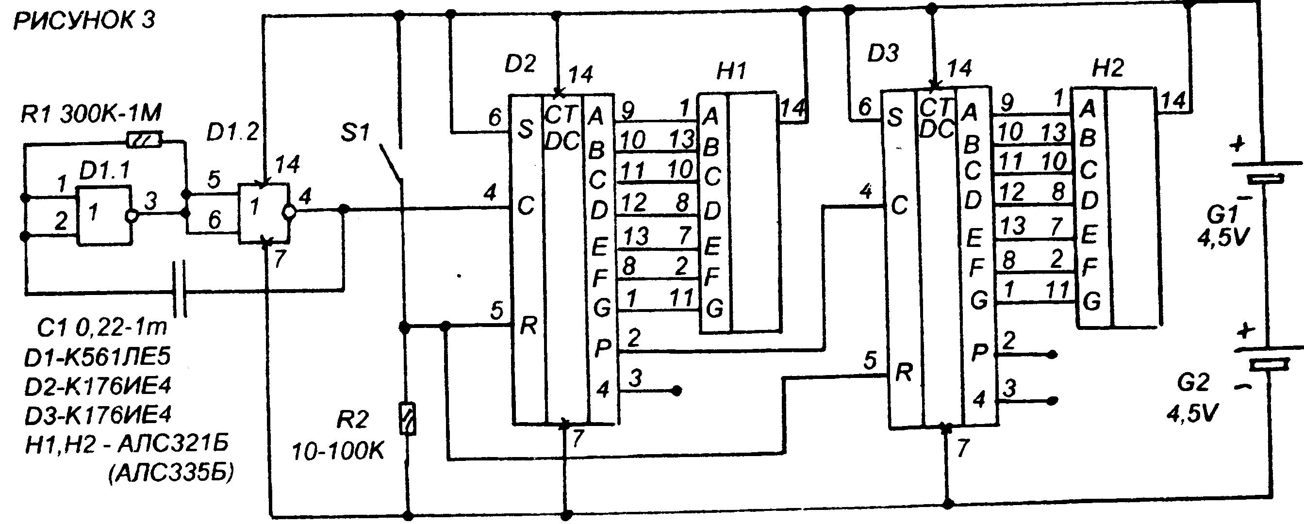 Электронные часы таймер схема