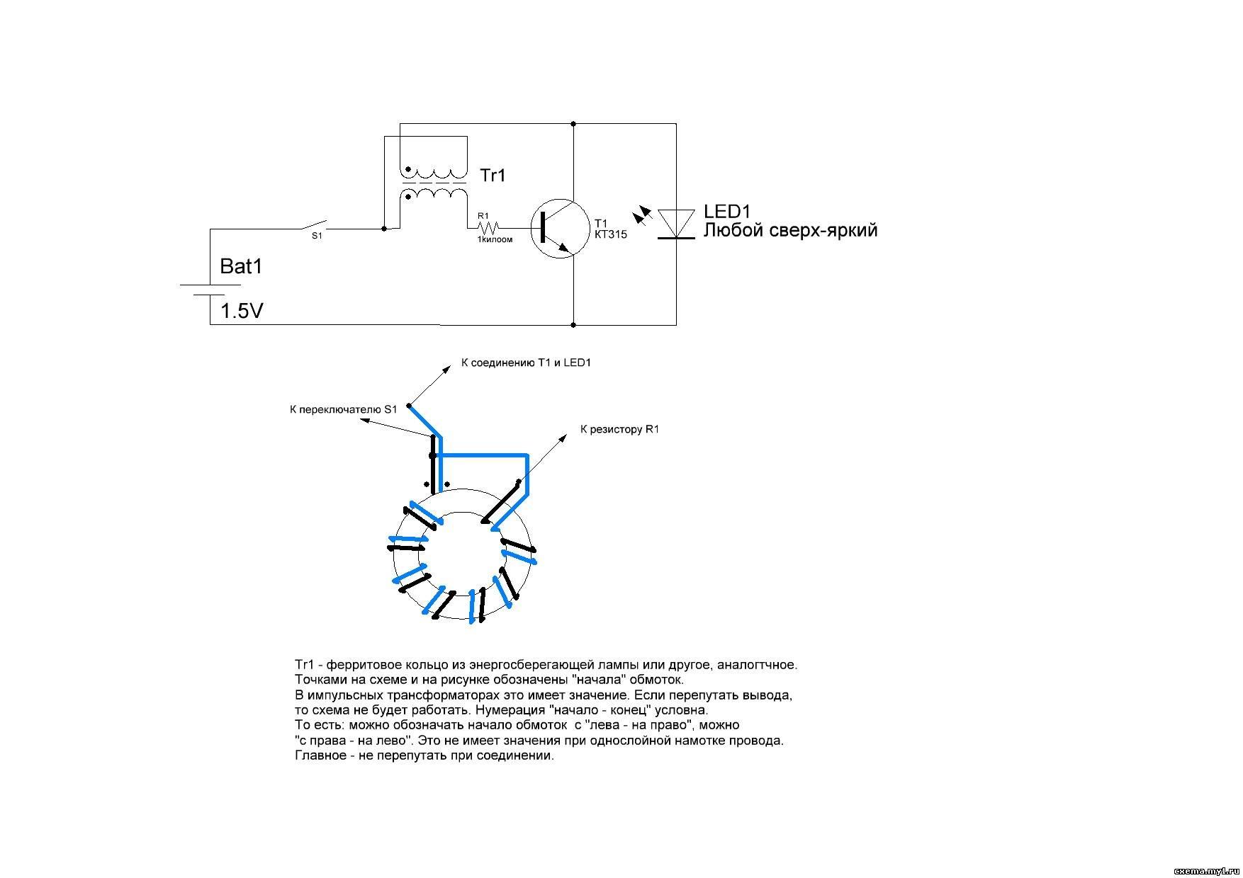 Преобразователь для светодиода схема фото 814