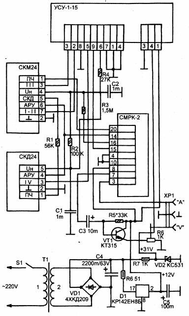 Схема приемника телевизионного сигнала.