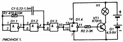 цифровые микросхемы - начинающим ( занятие_3 )