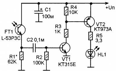 Простейший ретранслятор ИК сигналов