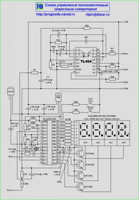 Мостовой сварочный инверторс микроконтроллерным управлением CVAVR CAVR AVR CodeVision cavr.ru