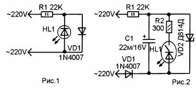 Вашему вниманию представляется схема простого индикатора включения в сеть переменного напряжения 220 вольт.