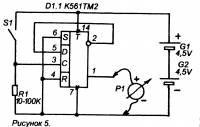 цифровые микросхемы - начинающим ( занятие_6 )
