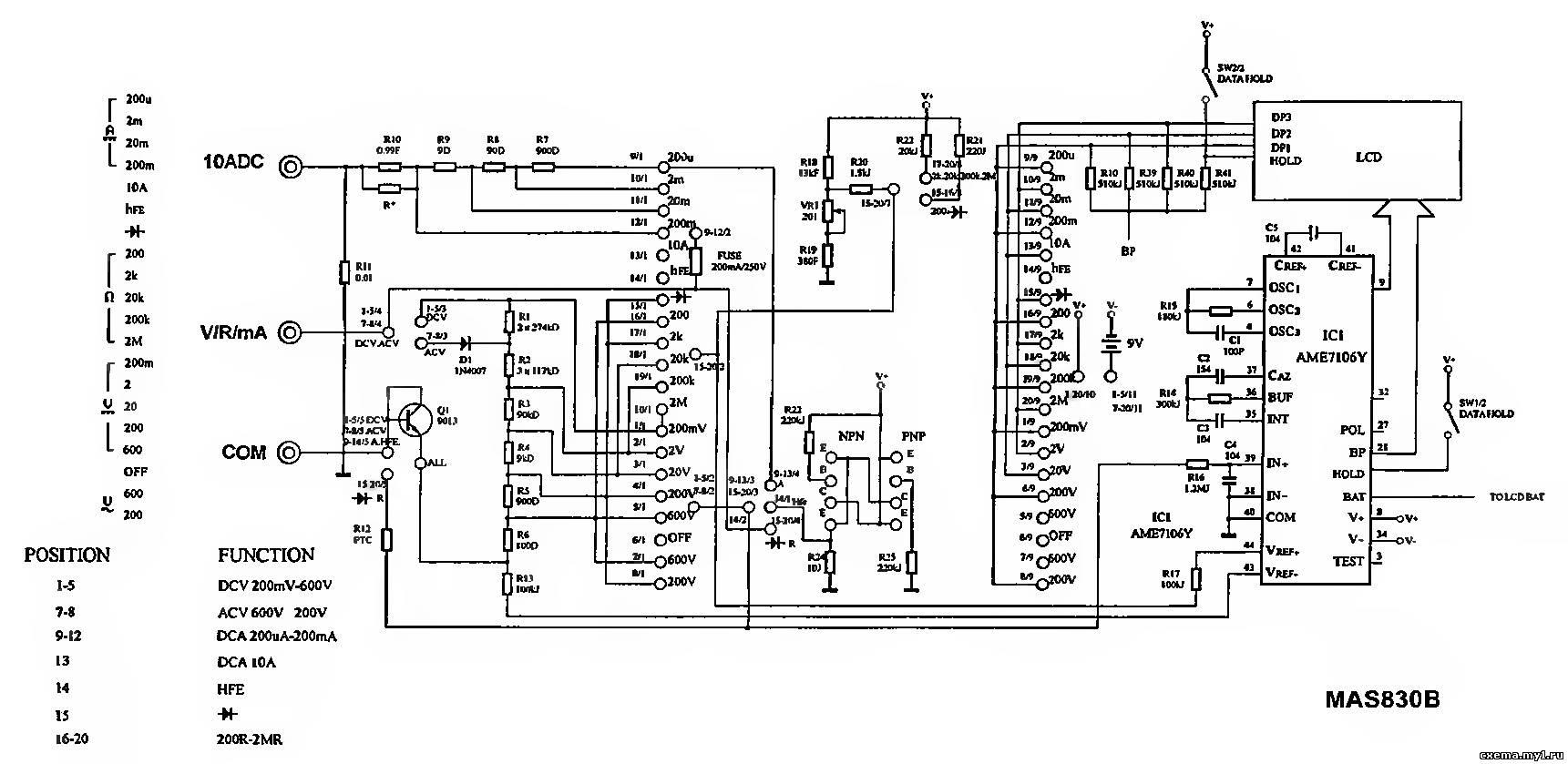 мультиметр схема ремонт my64