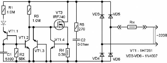 Электронный предохранитель5 CVAVR AVR CodeVision cvavr.ru