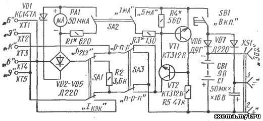 Испытуемый транзистор