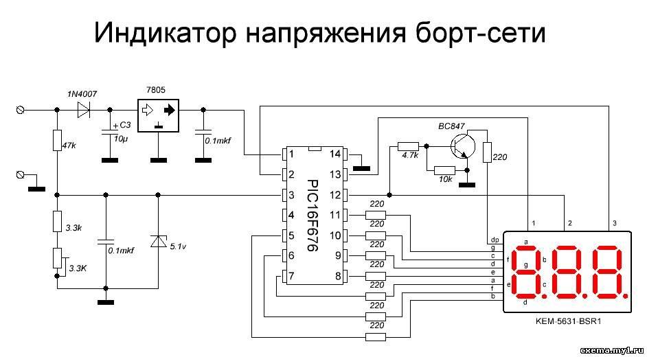 Схема.  На резисторах R1 и R2 собран делитель напряжения, многооборотный построечный резистор R3 служит для...