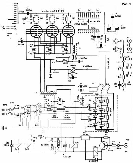 Схема усилителя (рис.1)