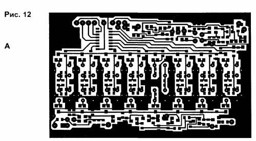 ТРАНСИВЕР ds-2003 (продолжение_3) CVAVR CAVR AVR CodeVision cavr.ru
