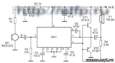Микрофон для прослушки на специализированной микросхеме К237УН1