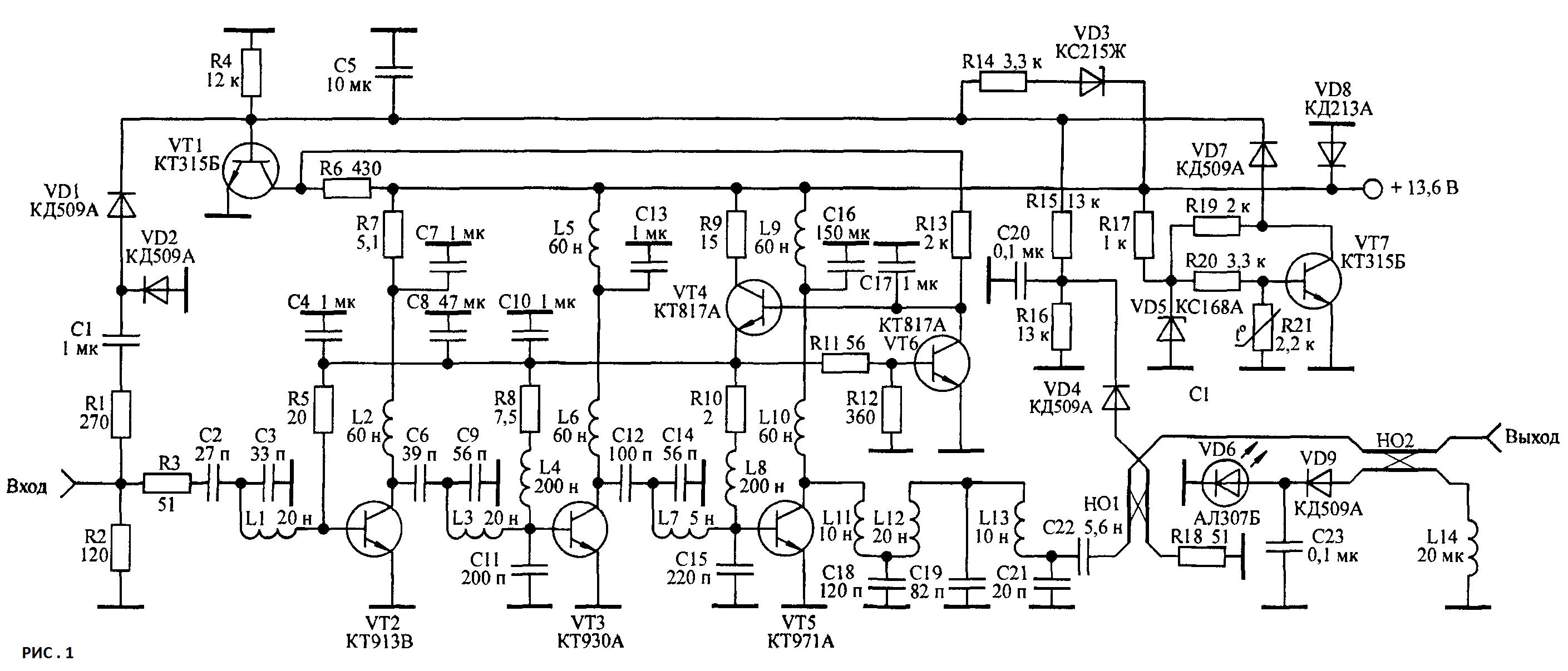 однотактный резисторный усилитель схема