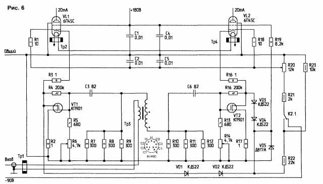 Ламповый двухтактный ШПУ (окончание)