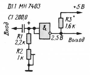 Линейный усилитель на логическом элементе. CVAVR AVR CodeVision cvavr.ru