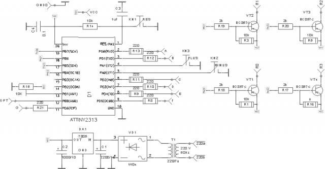 Счетчик листов бумаги на tiny2313l CVAVR AVR CodeVision cvavr.ru