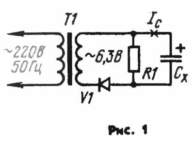 ...нередкосталкиваются с необходимостью измерения емкости конденсаторов, особенно электролитических, так как из-за...