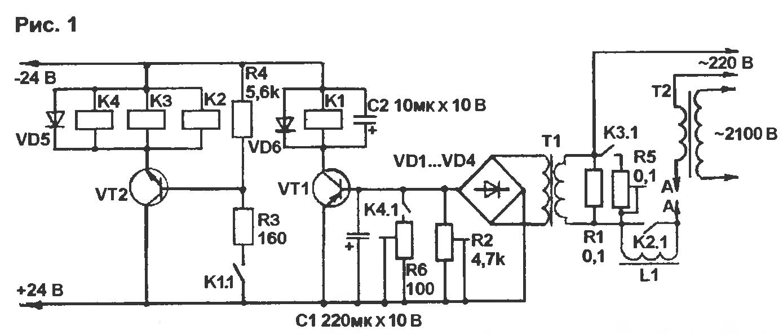 Транзистор в микроволновке 7