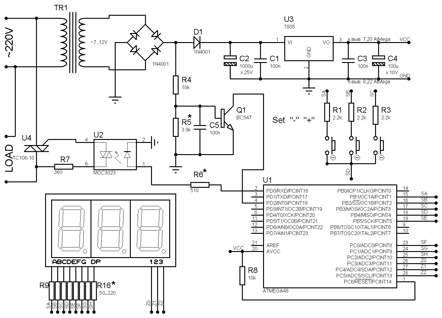 схема регулятора температуры на пик контроллере