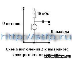 прослушка на одном транзисторе
