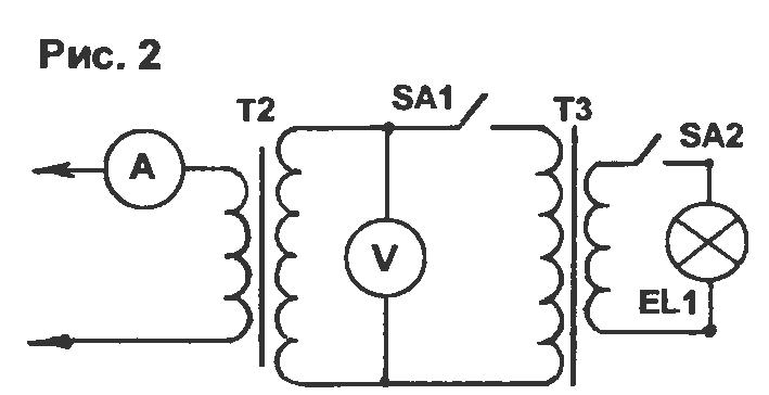 обмотка трансформатора Т2