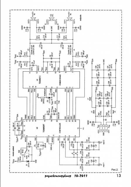 Усилитель d-класса на основе ИМС tda8927 и tda8929 2х65Вт CVAVR AVR CodeVision cvavr.ru