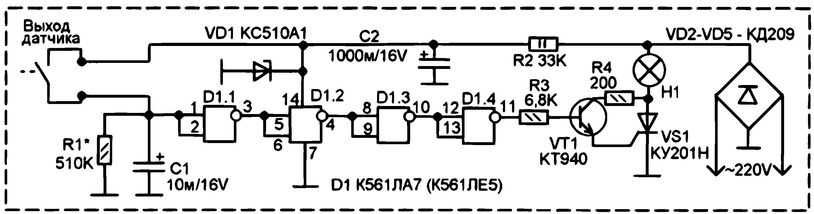 схема сенсорного выключателя света на микроконтроллере