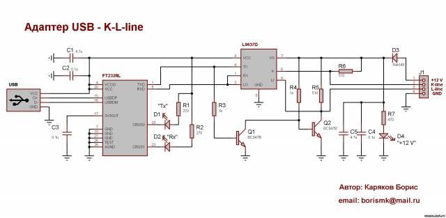 Схема адаптер usb k-line - карту теперь можно скачать, Скачать для Windows Семь, Виста, ХП, 2003